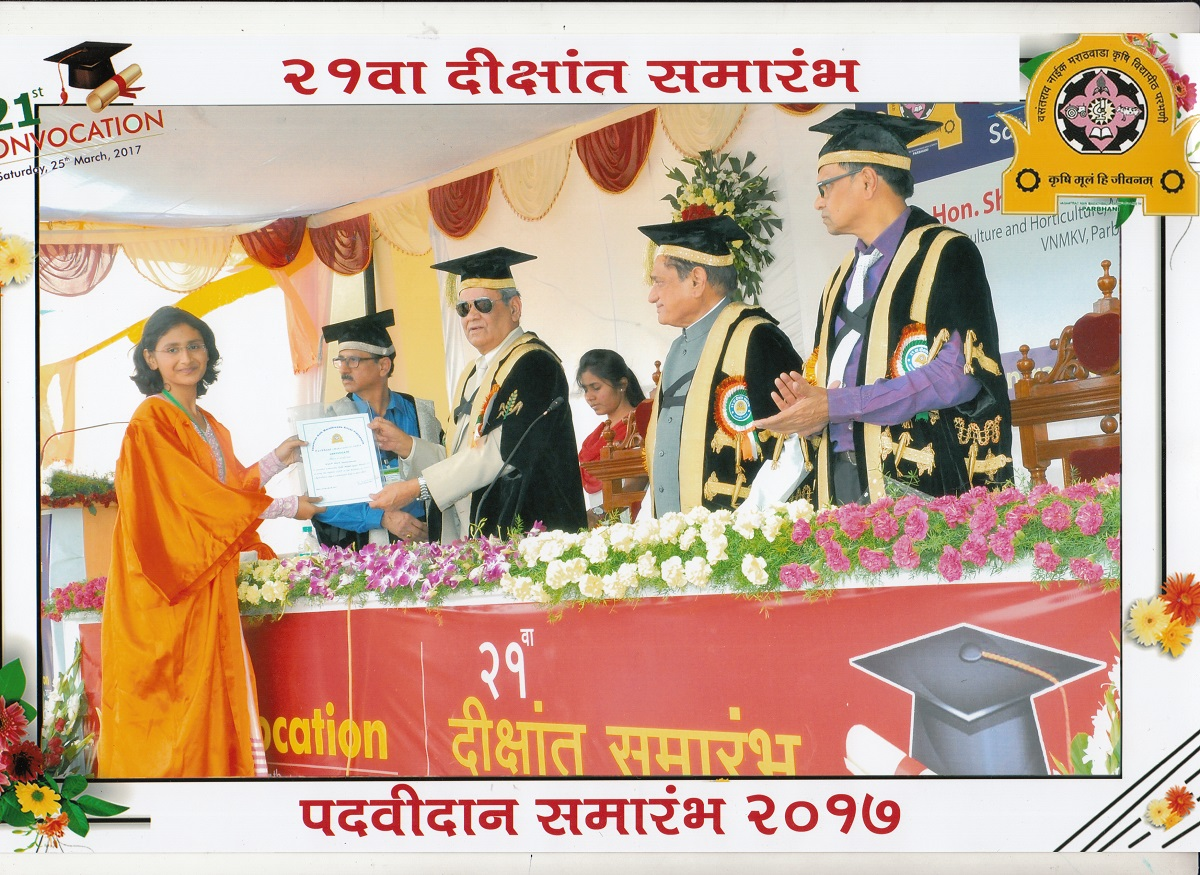 Mgm S College Of Agricultural Biotechnology